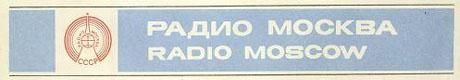 20 ans après la fin de l'Union soviétique, zoom sur Radio Moscou dans Anniversaires logo-radiomoscou
