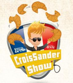 3FM-Sander dans Etranger